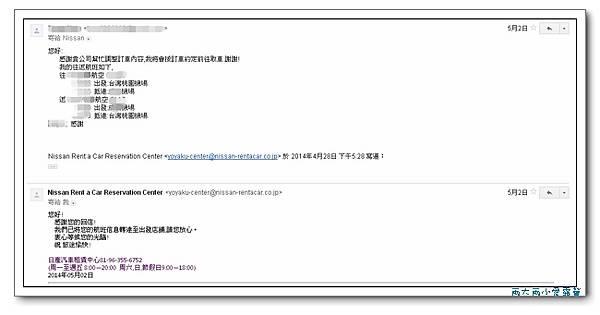 nEO_IMG_rentcar07.jpg