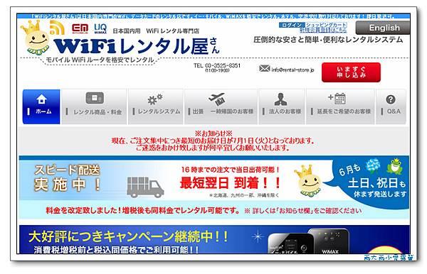 nEO_IMG_wifi01.jpg