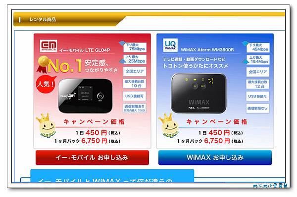 nEO_IMG_wifi02.jpg
