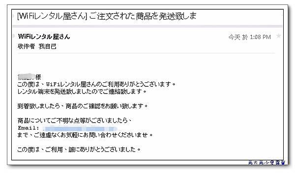 nEO_IMG_wifi04