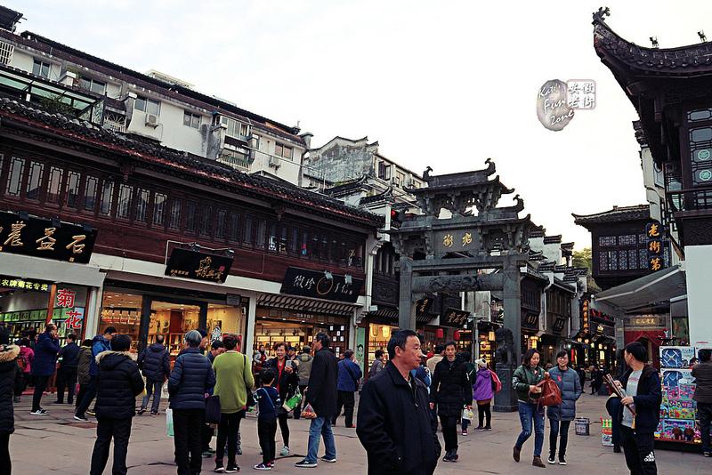 黃山屯溪老街 via Kate's FZ