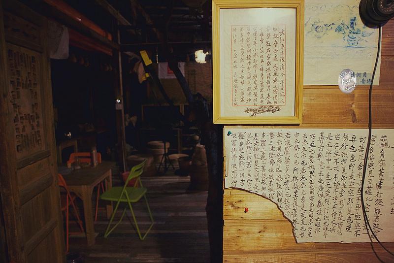 宏村清河月 via Kate's FZ