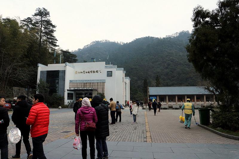 黃山登山入口 via Kate's FZ