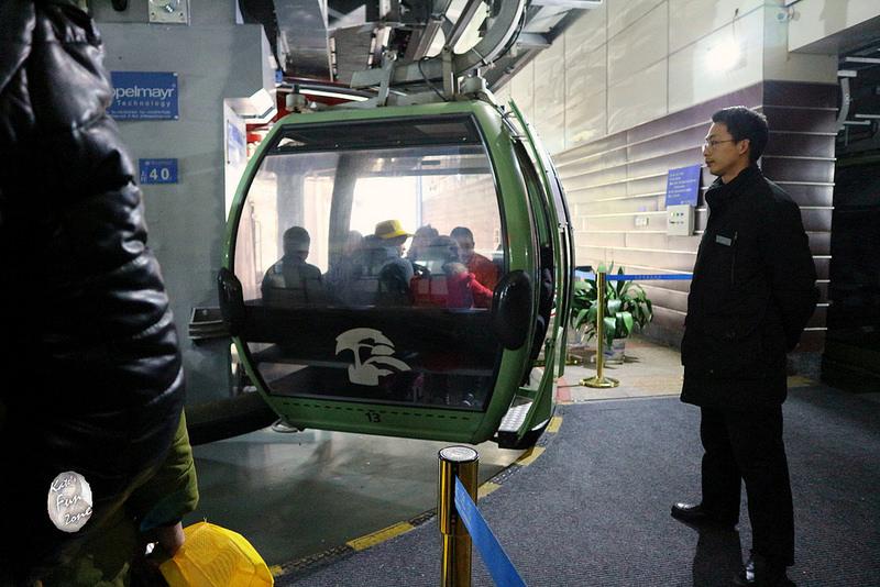 黃山纜車 via Kate's FZ