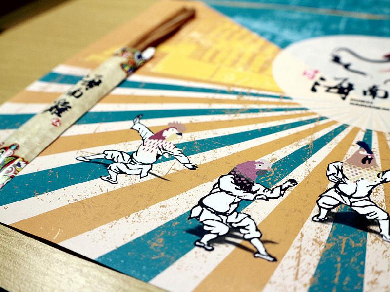 ^很可愛的餐桌紙。瑞記海南雞飯 via Kate's Fun Zone