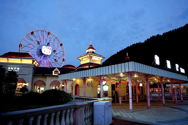 Hello Kitty 樂園