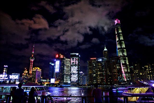 上海外灘 via Kate's Fun Zone