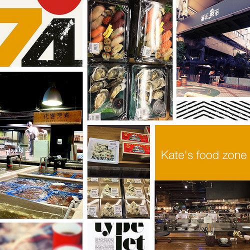 Sashimi, sea goods