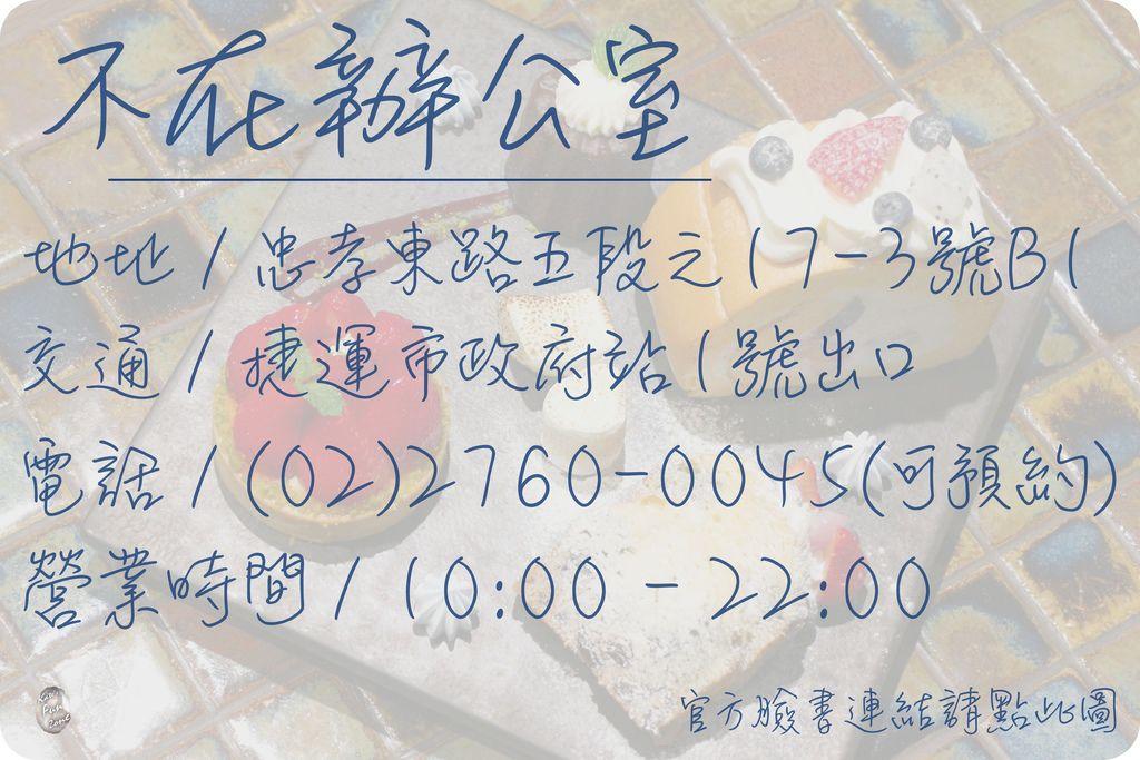 2019_02_21_9999_37.JPG