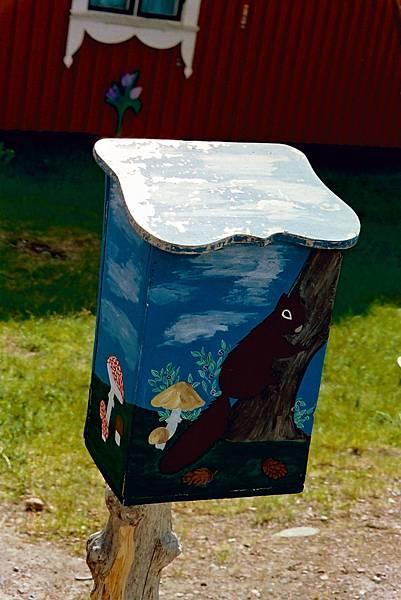 全世界最可愛的信箱