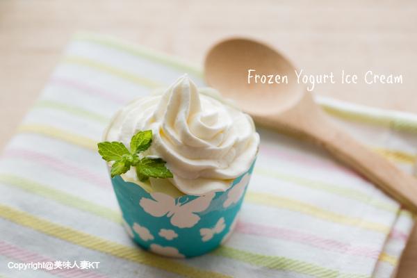 蜂蜜優格霜淇淋(快速免攪拌無蛋配方) @ 矽谷美味人妻 :: 痞客邦