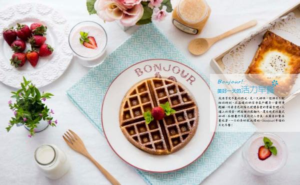 1.早餐(修正)-600.jpg