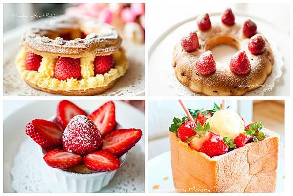 草莓季-1