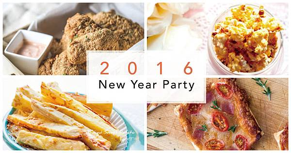 new-year-party2.jpg