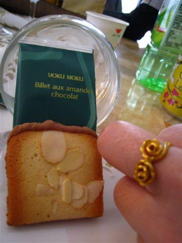 [好吃餅乾拍拍拍]加了俏婦的金戒指!閃!亮!