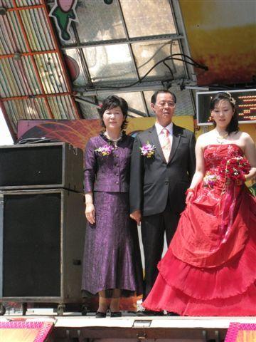 新娘與父母喔