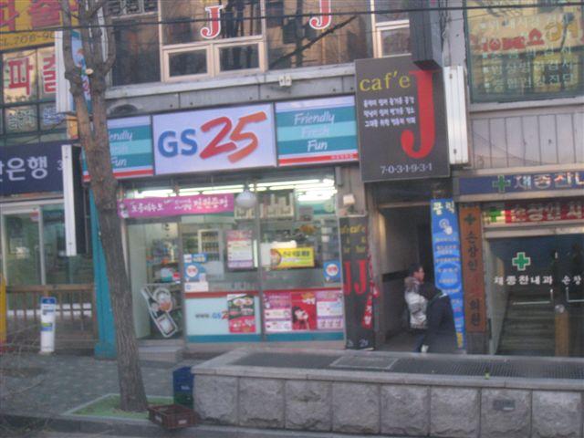 GS25超商