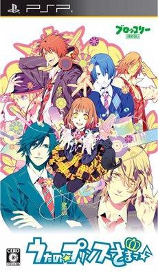 Uta_no_Prince-sama_PSP_cover.jpg
