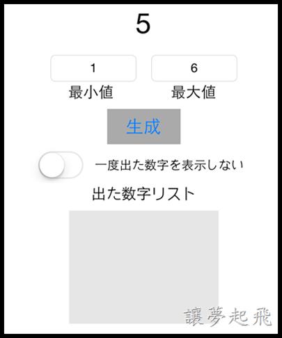 IMG_9690[7]