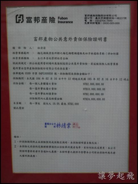 P1030064