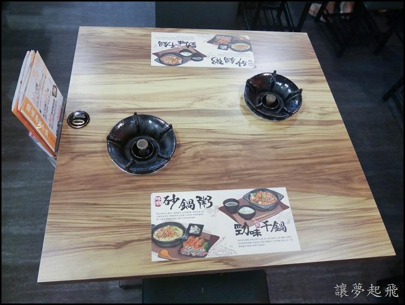 潮味決蘆洲中原店P1180820