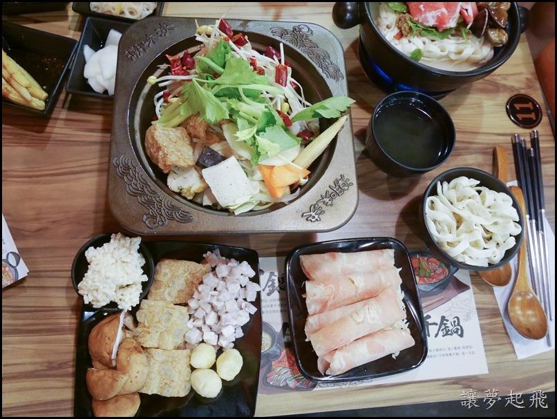 潮味決蘆洲中原店P1180851