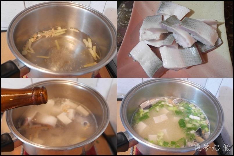 味增虱目魚豆腐湯