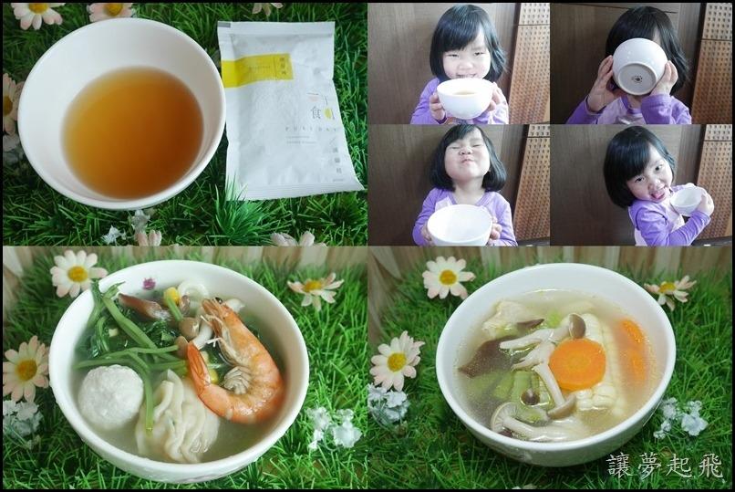 一午一食  滴雞精5