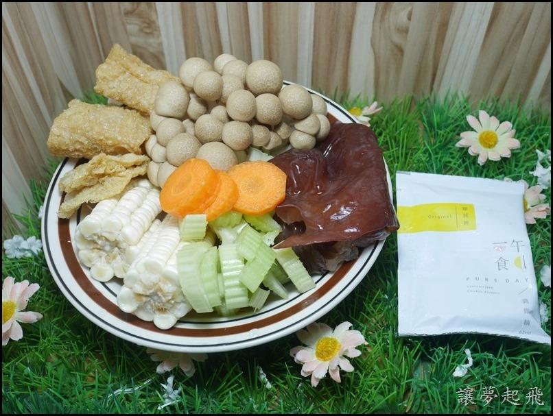 一午一食  滴雞精P1190233