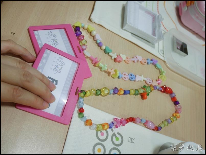 彩糖貝貝  珠寶行李箱P1190462