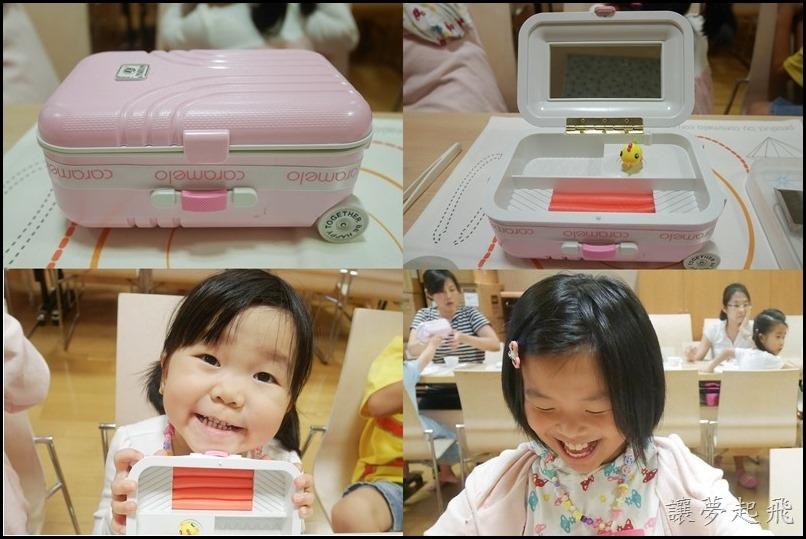 彩糖貝貝  珠寶行李箱 1