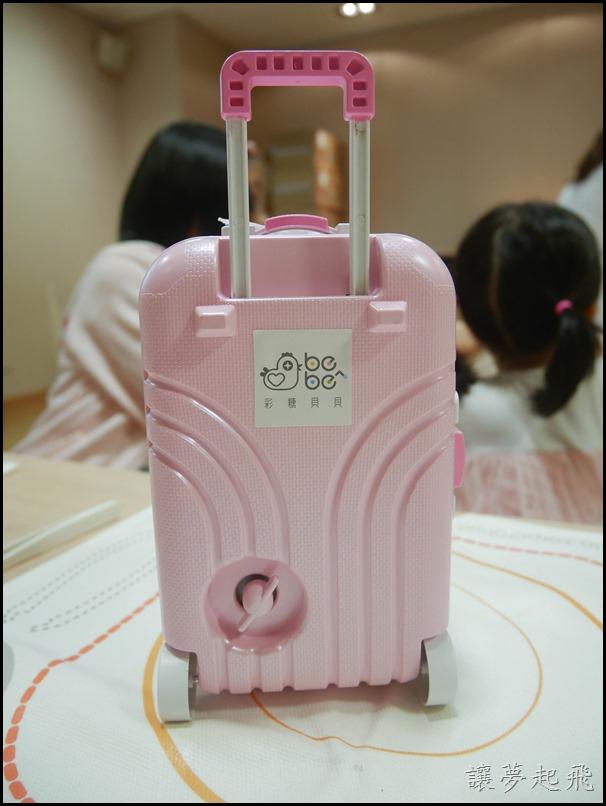 彩糖貝貝  珠寶行李箱P1190465