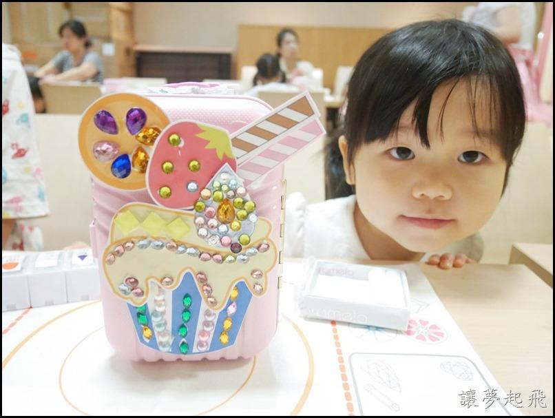 彩糖貝貝  珠寶行李箱P1190610