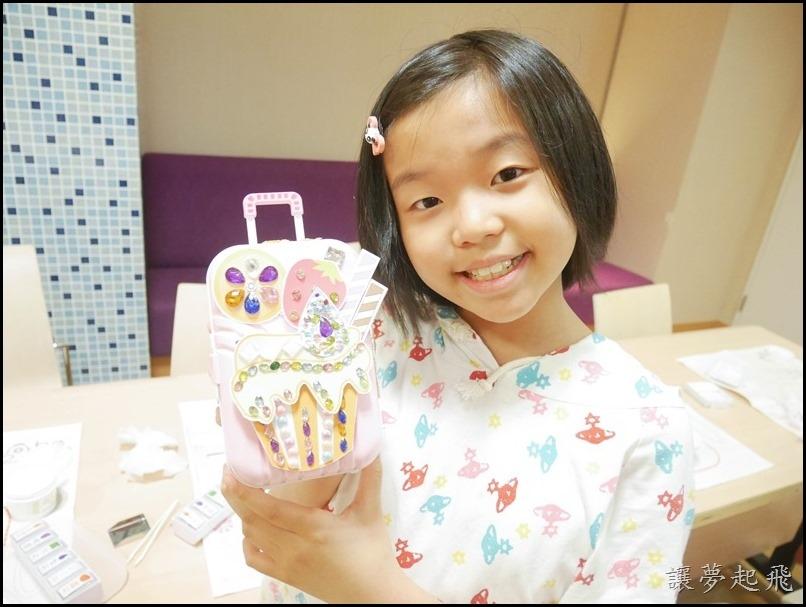 彩糖貝貝  珠寶行李箱P1190616