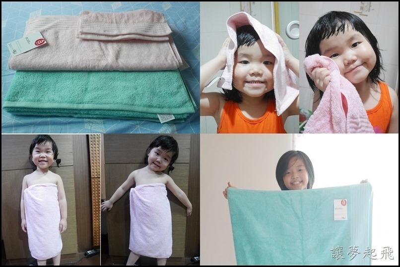 actuel埃及棉 毛巾06
