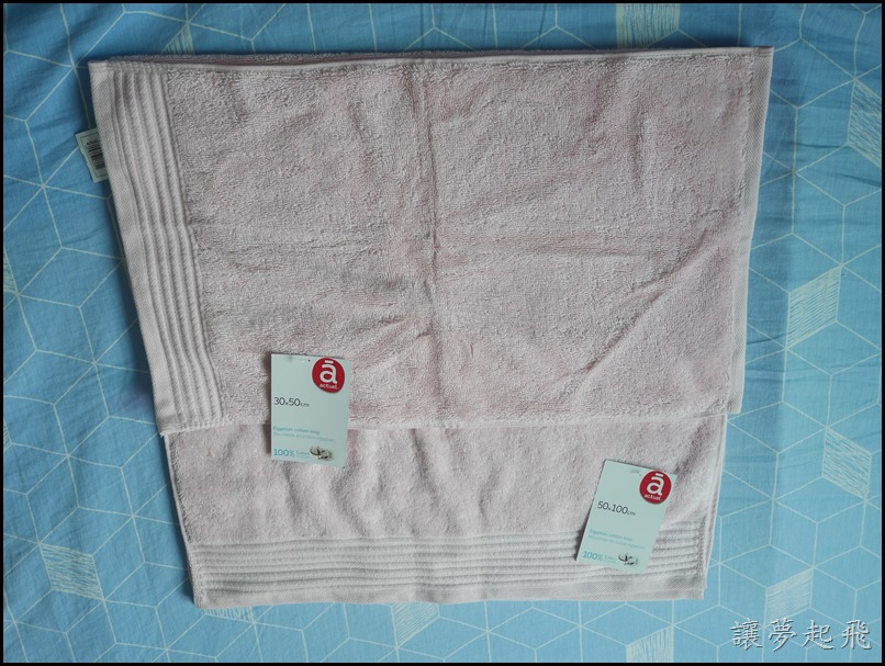 actuel埃及棉 毛巾0013