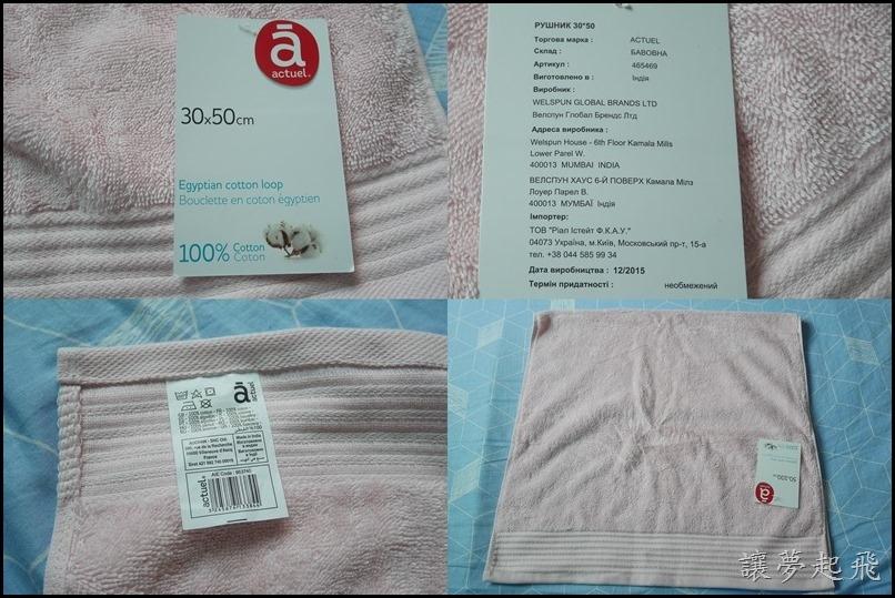 actuel埃及棉 毛巾0001