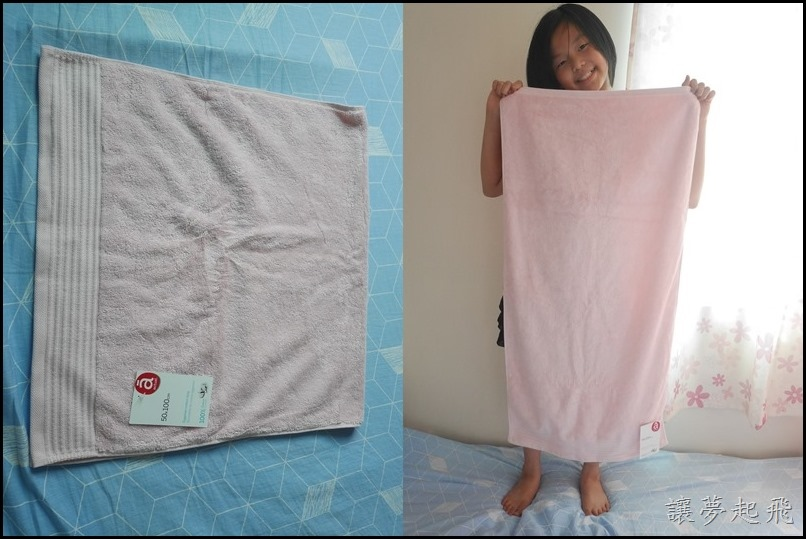 actuel埃及棉 毛巾2