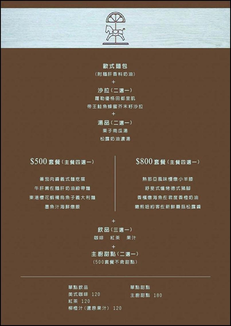 Money Jump 親食餐廳0291
