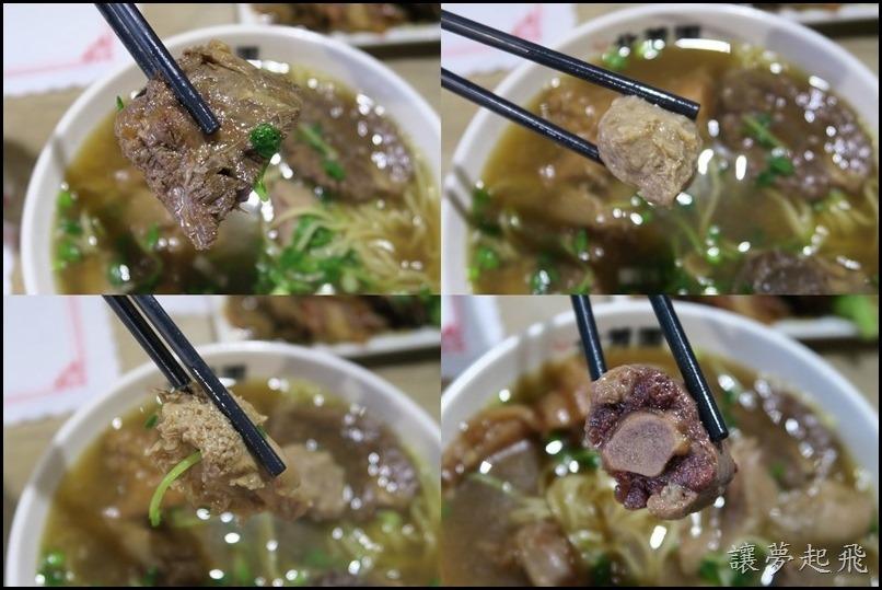 北芳園牛肉麵2
