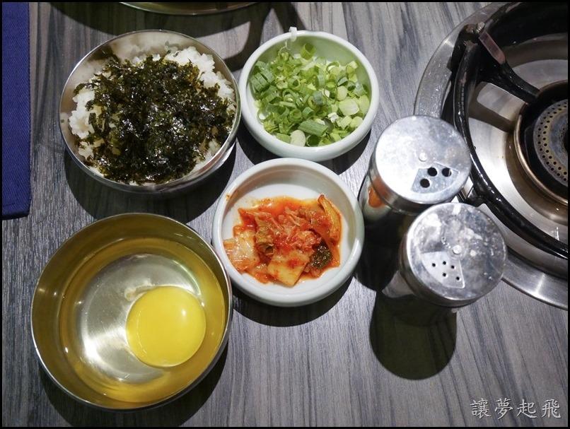 新沙洞韓國涮涮鍋132