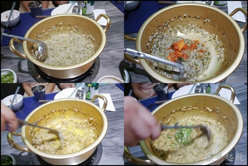 新沙洞韓國涮涮鍋1