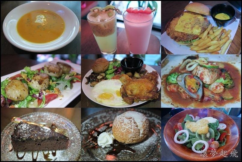 Greedy Bistronomy Cafe 1
