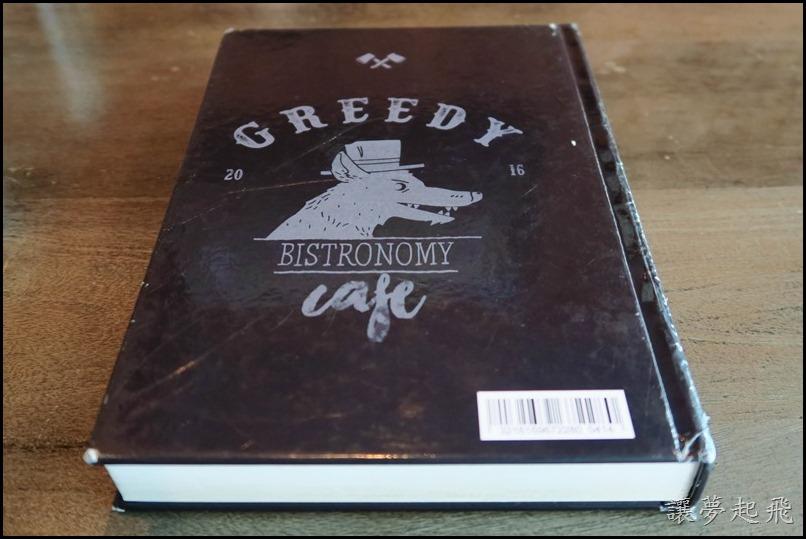 Greedy Bistronomy Cafe003