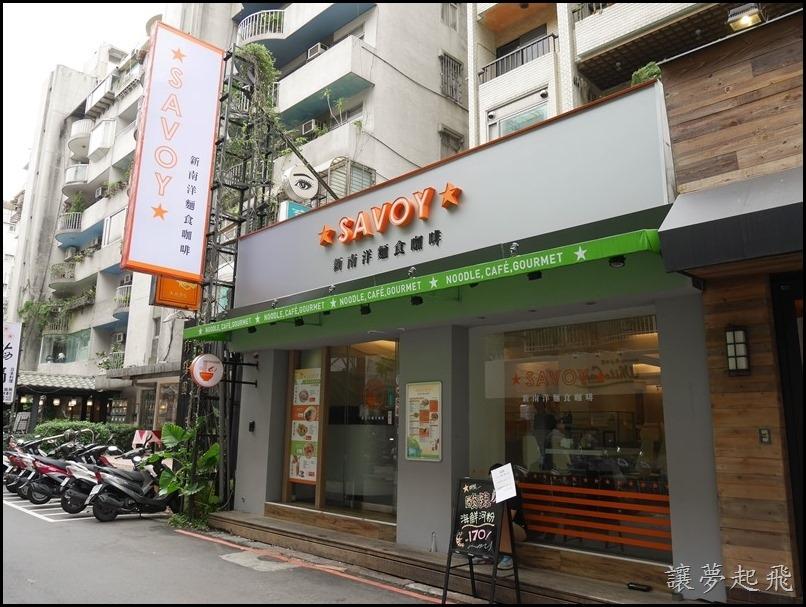 Savoy Noodle Cafe 新南洋麵食咖啡042