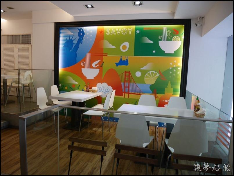 Savoy Noodle Cafe 新南洋麵食咖啡048
