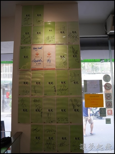 Savoy Noodle Cafe 新南洋麵食咖啡105