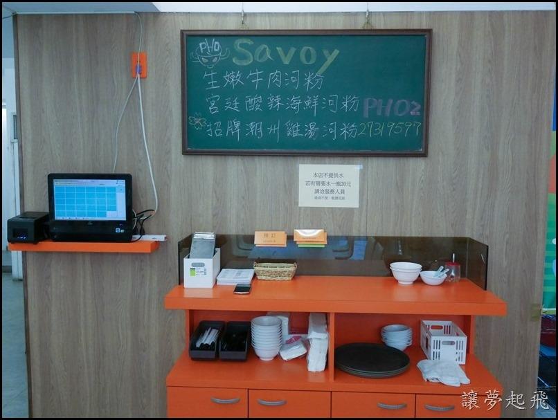 Savoy Noodle Cafe 新南洋麵食咖啡060