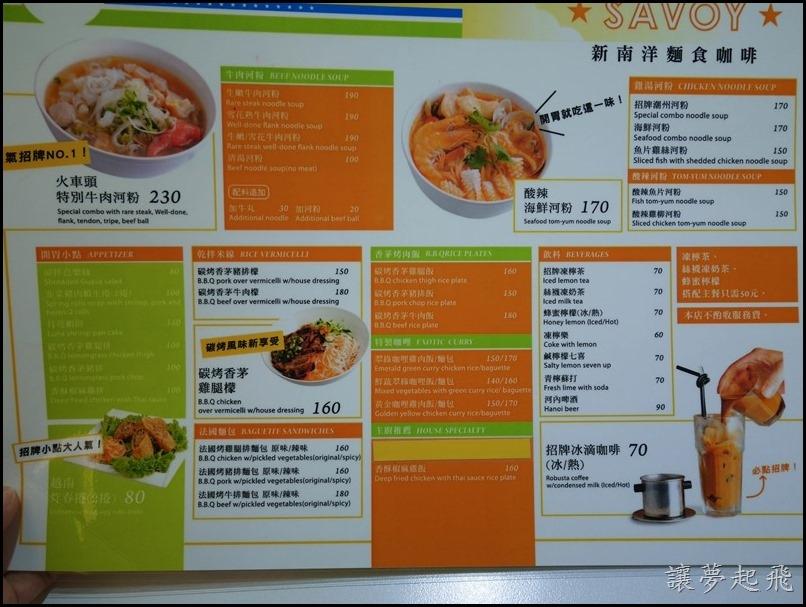 Savoy Noodle Cafe 新南洋麵食咖啡056