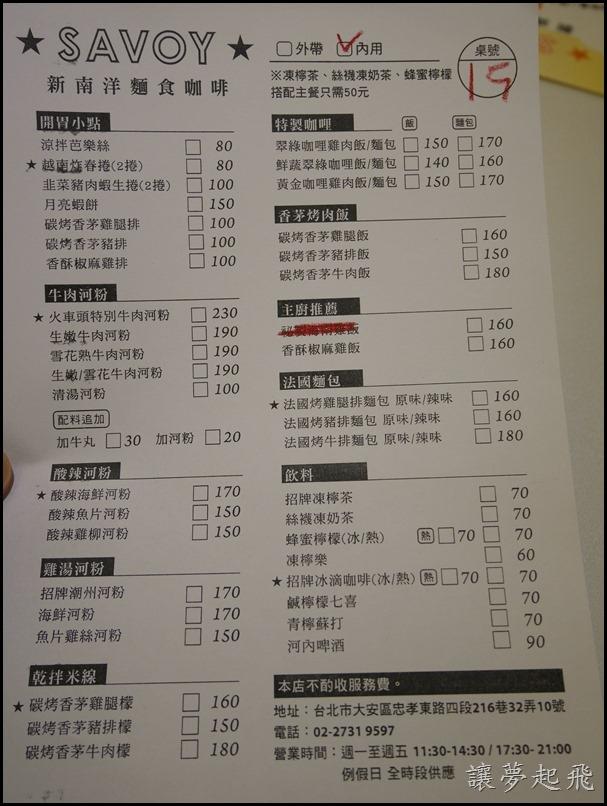 Savoy Noodle Cafe 新南洋麵食咖啡057
